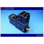 Tangential Knife EOT-3 & DC12V cooling 3mm HUB